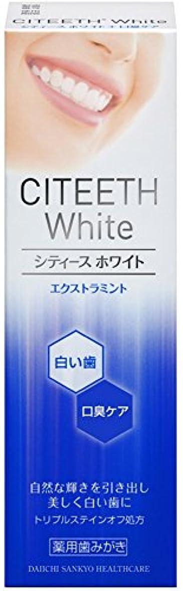 電気陽性対角線に勝るシティースホワイト+口臭ケア 50g [医薬部外品]
