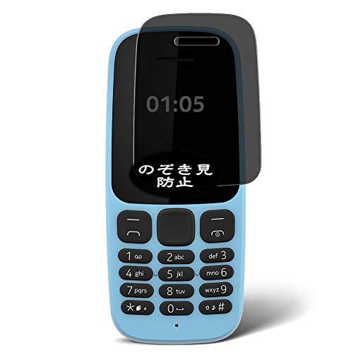 VacFun Anti Espia Protector de Pantalla, compatible con Nokia 105 2017, Screen Protector Filtro de Privacidad Protectora(Not Cristal Templado) NEW Version