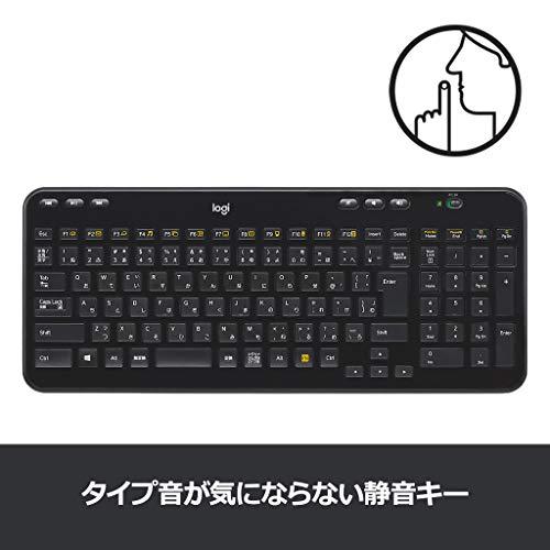 『ロジクール ワイヤレスキーボード K360r キーボード ワイヤレス 静音 無線 薄型 小型 テンキー付 Unifying 国内正規品 3年間無償保証』の5枚目の画像