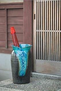 清流壺型傘立 信楽焼 陶器 傘立て