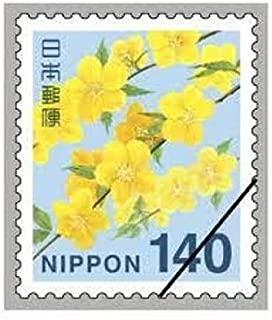 日本郵便 140円切手 【10枚組】 ヤマブキ/00-2618