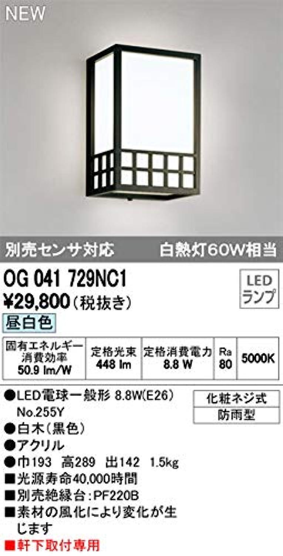ODELIC オーデリック 和風LEDポーチライト アウトドア?エクステリア 白熱灯60W相当 昼白色 OG041729NC