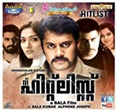 Amazon in: VCD - Malayalam: Movies & TV Shows