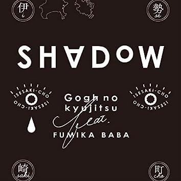 SHADoW (feat. Fumika Baba)