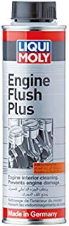 Liqui Moly Engine Flush Plus, 300ml, 8374