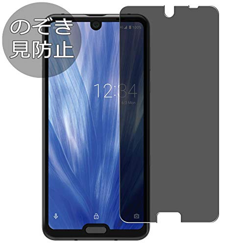 Synvy Privacy Screen Protector Film for Sharp AQUOS R3 SHV44 AQUOS SH-04L Anti Spy Protective Protectors [Not Tempered Glass]