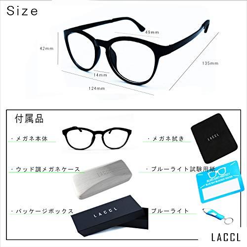 LACCL(ラクル)『ブルーライトカットメガネキッズ』