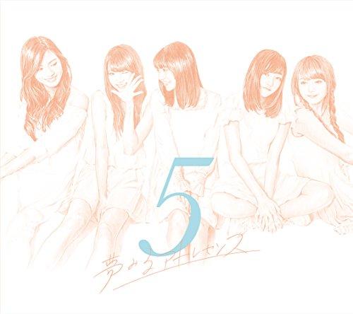 [画像:5(初回生産限定盤A)(Blu-ray Disc付)]
