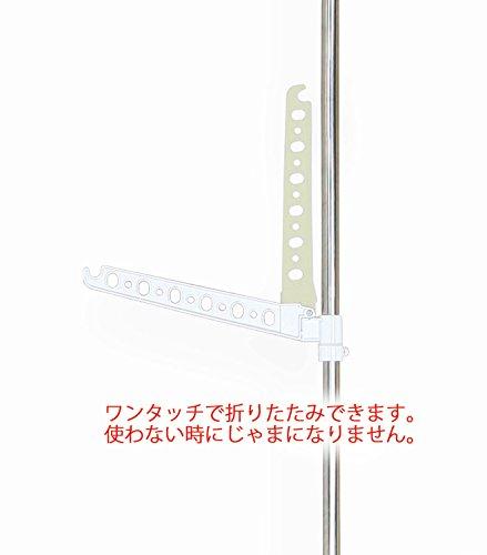 平安伸銅工業『ワンタッチステンレス物干しポールTMH-3』