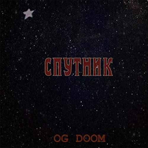 OG Doom