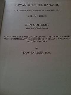 Diwan Shemuel Hanagid : The Collected Poetry of Samuel the Prince, 993-1056 Volume Three, BEN QOHELET