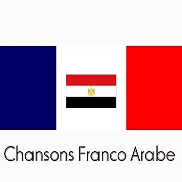 Chansons Franco Arabe