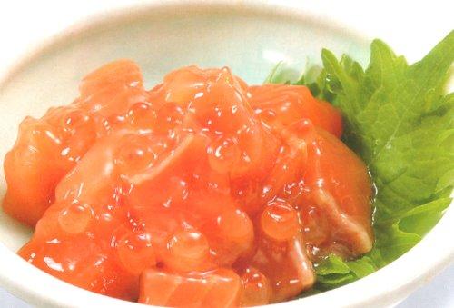鮭といくらの特製醤油漬け【鮭ルイベ漬】 1パック500g【北海道産】【佐藤水産】