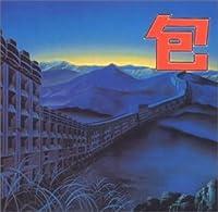 Bao by Yoninbayashi (2002-12-18)