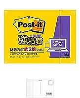 ポスト・イット 強粘着ノート 657SS-Y イエロー 657SS-Y 【× 5 パック 】 + 画材屋ドットコム ポストカードA