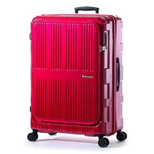 アジアラゲージ マックスボックス スーツケース フロントオープン 拡張 90L/102L 受託手荷物規定内 軽量 大容量 Lサイズ MAXBOX ALI-5711 (パープリッシュピンク)