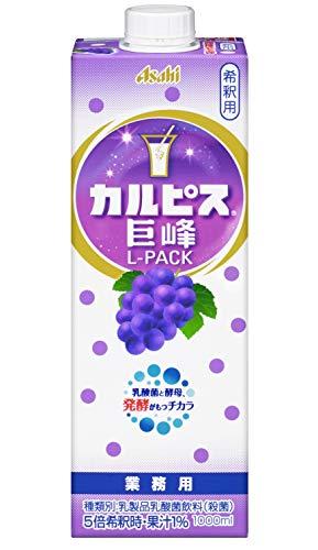 アサヒ飲料 「カルピス」 巨峰Lパック 紙容器 1000ml ×6本