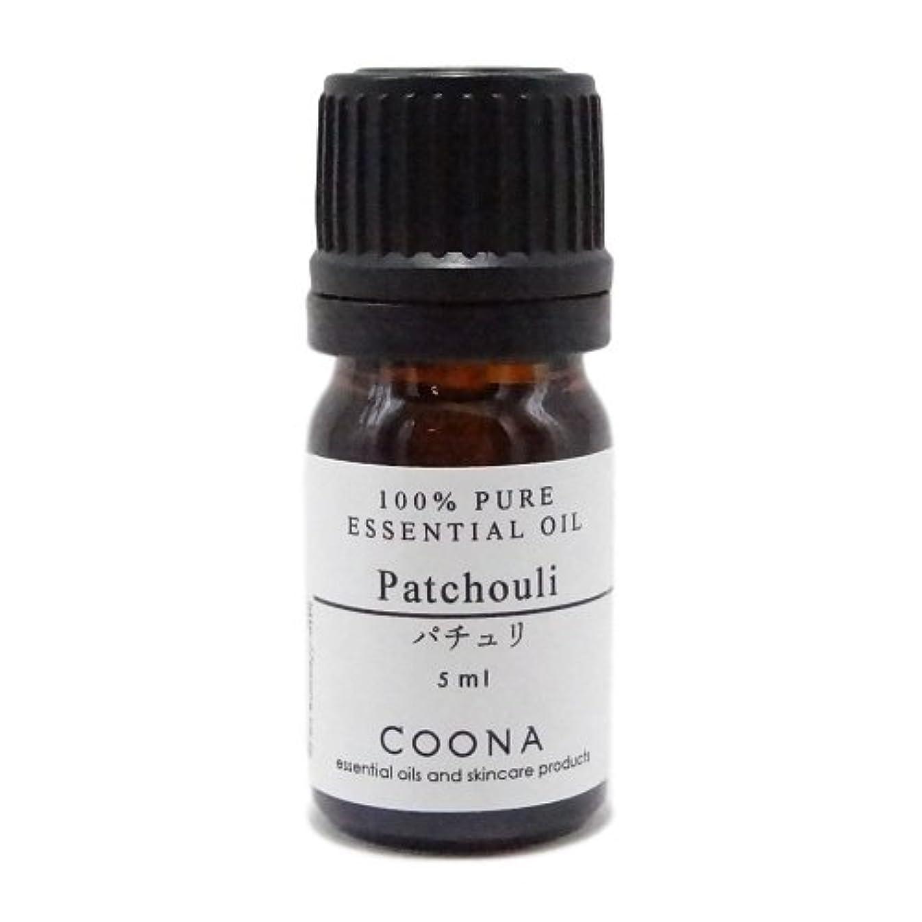 直接する必要があるアジア人パチュリ 5 ml (COONA エッセンシャルオイル アロマオイル 100%天然植物精油)