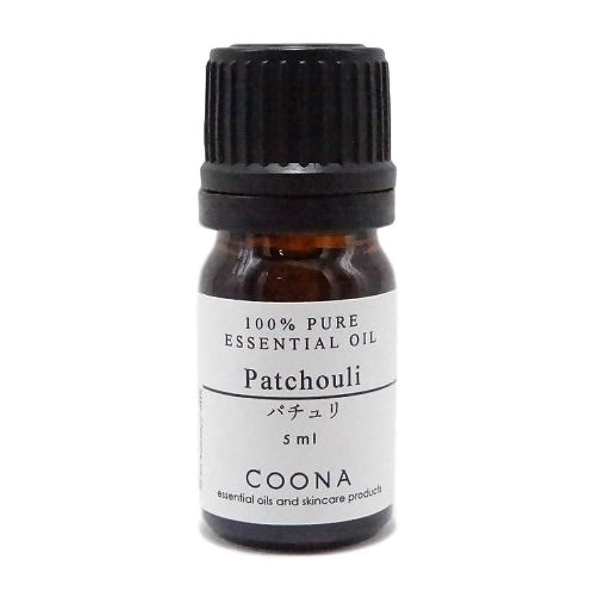 モットー対人排泄するパチュリ 5 ml (COONA エッセンシャルオイル アロマオイル 100%天然植物精油)