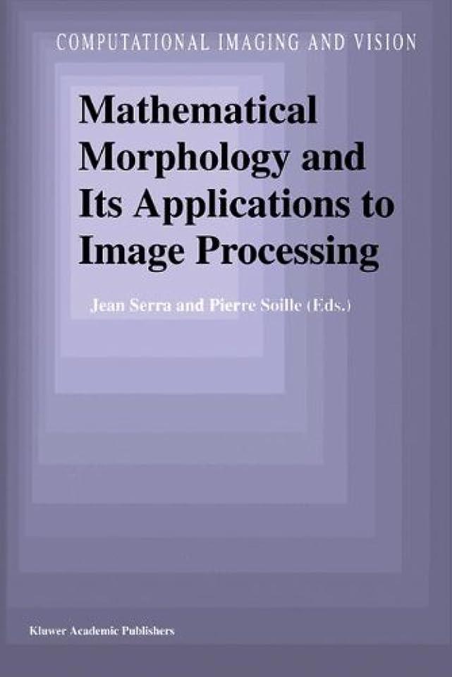 壊滅的な遠足構成Mathematical Morphology and Its Applications to Image Processing (Computational Imaging and Vision)