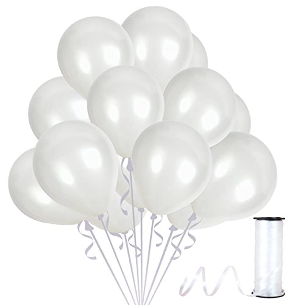 4th of July Party Kit Pearl White Metallic Latex Balloons 100 Pack Premium Quality Bouquet for Arch Column Stand School Wedding Baby Shower Birthday Independence Day Party Decorations