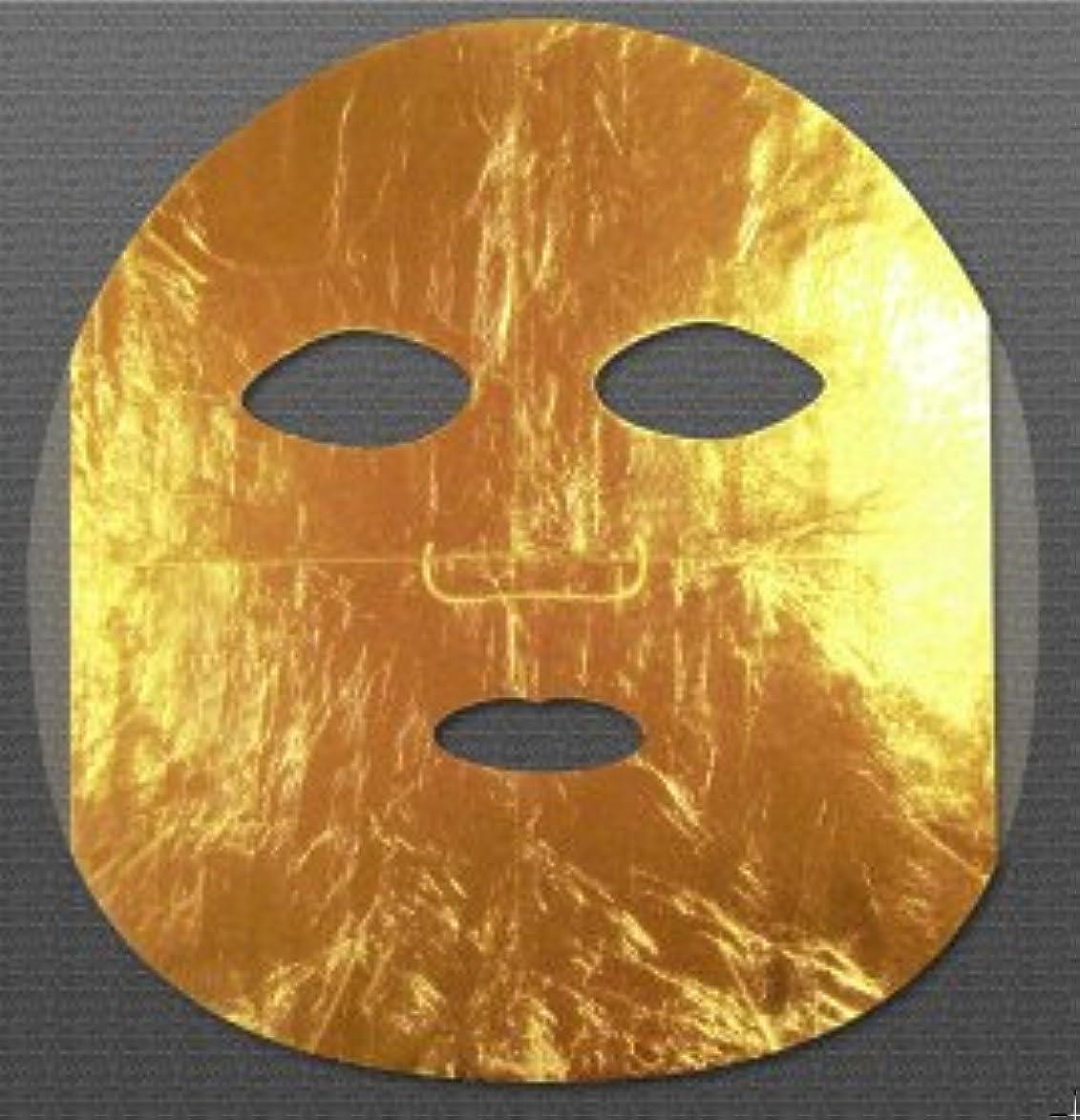 毎回ビルダー社員【金箔 マスク】黄金の美顔パック ネフェルティ【日本製】