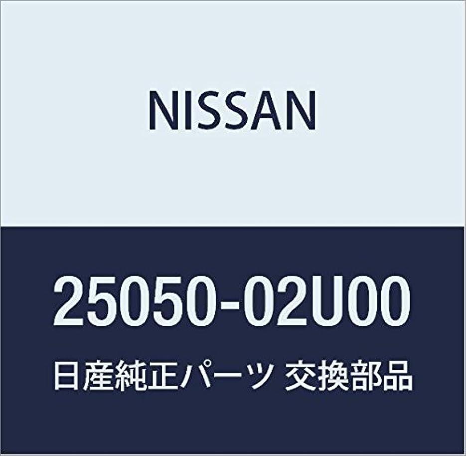 一般盲信式NISSAN (日産) 純正部品 シヤフト アッセンブリー フレキシブル スピードメーター スカイライン 品番25050-02U00