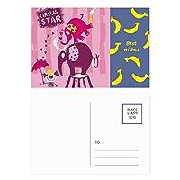 サーカスのピエロのエレファントピンクスター バナナのポストカードセットサンクスカード郵送側20個