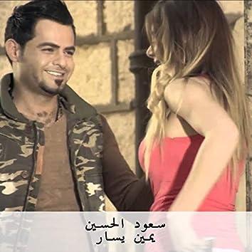 Yamin Yassar