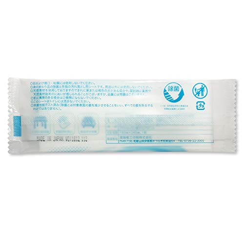 除菌ウエットティッシュ(アルコールタイプ) 個包装 50枚入