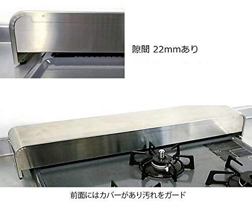 田窪工業所『Solarico排気口カバー棚(HCR-65)』