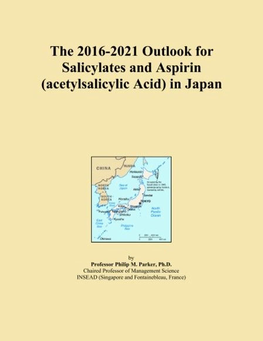公爵夫人ペチコートの前でThe 2016-2021 Outlook for Salicylates and Aspirin (acetylsalicylic Acid) in Japan