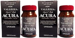 ニュ-ヴァレッツア クリスタルボティ・アキュラ2個セット Crystal Body ACURA ×2個