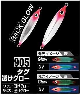 オーナー(OWNER) WJC-50 投次郎50#905 タグ透けグロー
