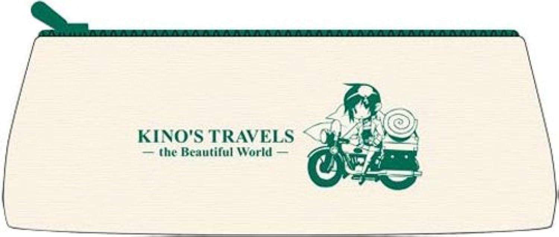 Journey Kino-the Beautiful World-pen case (japan import) B002R59R14 Erste Qualität | Deutschland Outlet