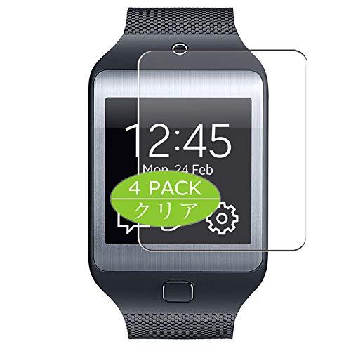 VacFun 4 Piezas HD Claro Protector de Pantalla Compatible con Samsung Galaxy Gear 2/2 Neo R380 R381, Screen Protector Sin Burbujas Película Protectora (Not Cristal Templado) New Version