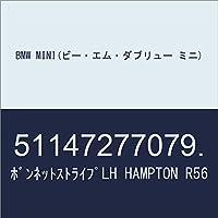BMW MINI(ビー・エム・ダブリュー ミニ) ボンネットストライプLH HAMPTON R56 51147277079.