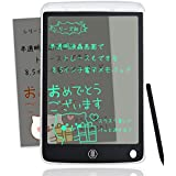 半透明畫面 トレースもできる電子メモパッド クリアタイプのメモタブレット 電池交換可能 書いて消せるデジタルメモ 子供のなぞり書き練習 消去ロック機能搭載 繰り返し書けるお絵描き電子パッド 筆談ツール 伝言ボード 8.5インチ (黒)