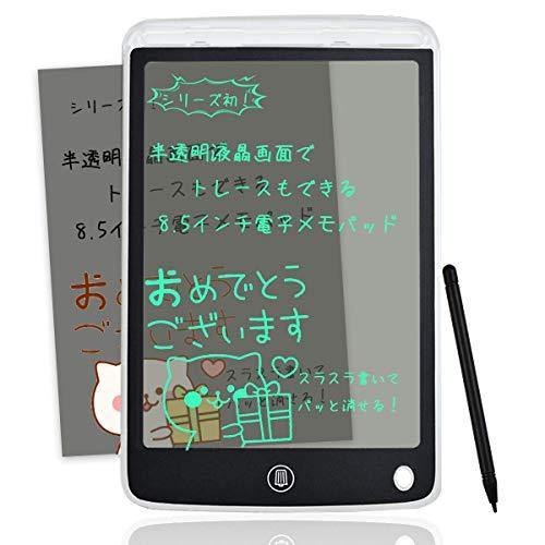 半透明画面 トレースもできる電子メモパッド クリアタイプのメモタブレット 電池交換可能 書いて消せるデジタルメモ 子供のなぞり書き練習 消去ロック機能搭載 繰り返し書けるお絵描き電子パッド 筆談ツール 伝言ボード 8.5インチ (黒)
