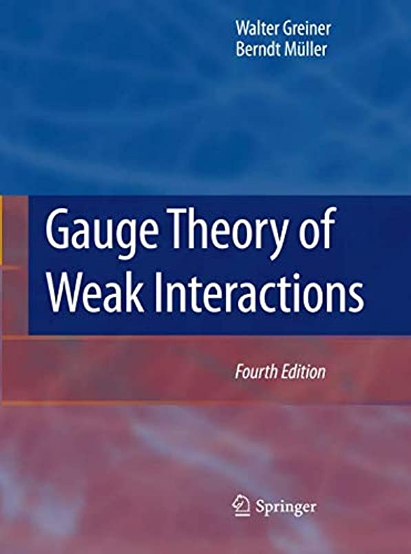 どっちでもシガレット優越Gauge Theory of Weak Interactions