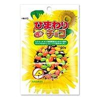 ヒマワリチョコボール■韓国食品■韓国お菓子■ロッテ