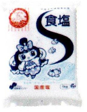 食塩 1kg /東京ソルト(2袋)