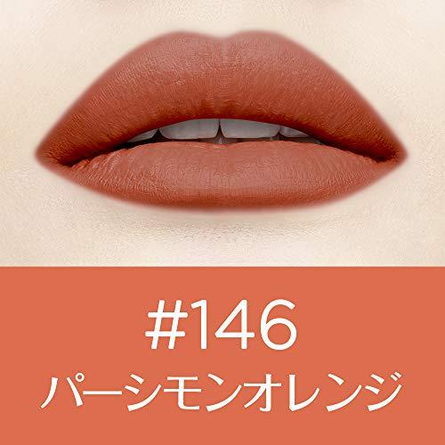 L'OrealParis(ロレアルパリ)ルージュシグネチャー口紅単品146パーシモンオレンジ7ml