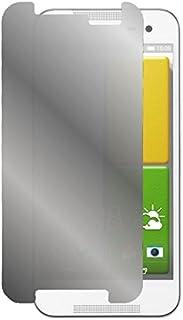 【2枚セット】HTC J butterfly HTL23 au 用 液晶保護フィルム 鏡に変わる!ハーフミラー(防指紋)タイプ