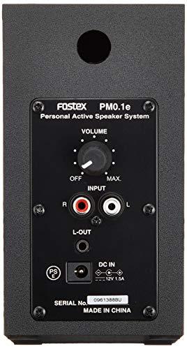 FOSTEX(フォステクス)『PM0.1eアクティブ・スピーカー』