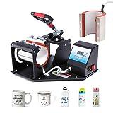 Mug Heat Press Machine 2 in 1 Cup Heat Transfer Sublimation Print Machine/8oz Mug Sports Bottle (2 in 1 Mug Press Machine)