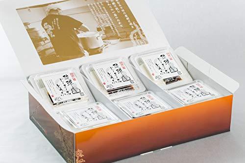 琉球じーまーみとうふ プレーン 80g×12P ギフトボックス入り ハドムフードサービス プリンのような食感のもちもちピーナッツ豆腐 沖縄土産に