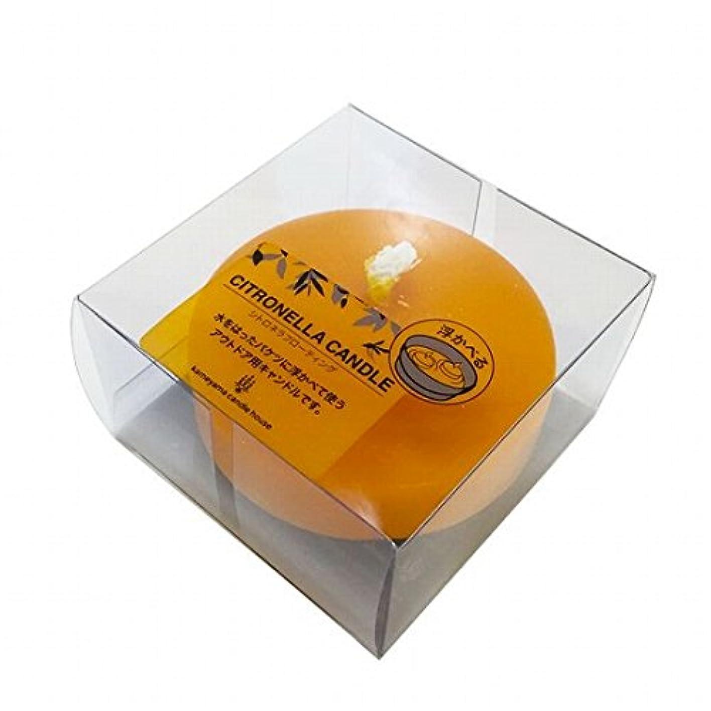 作曲家スムーズに火炎カメヤマキャンドル(kameyama candle) シトロネラフローティング