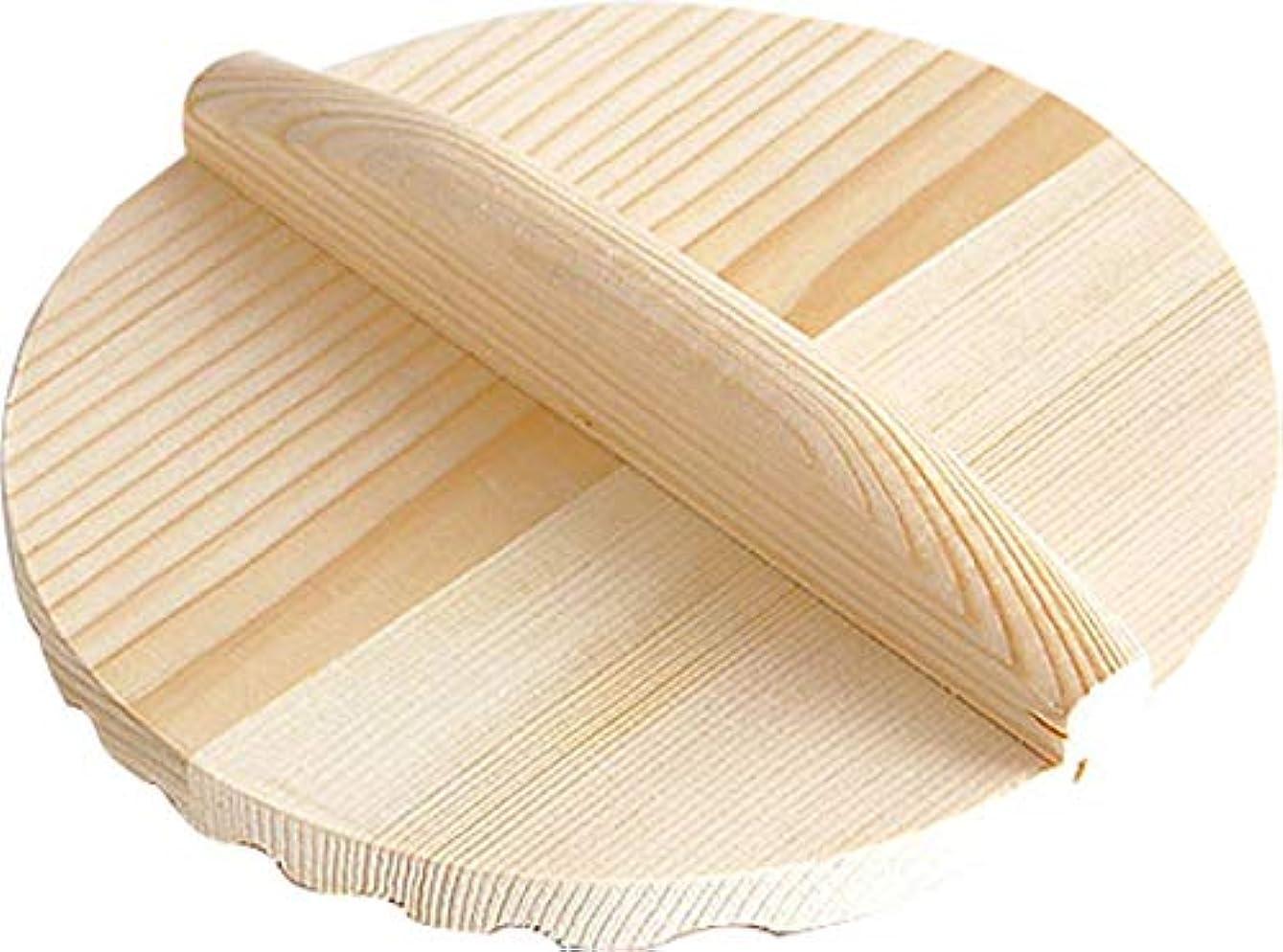 エージェントレビュー報酬のヤマコー 木製 あく取り落し蓋(杉材) 16cm AOT0616