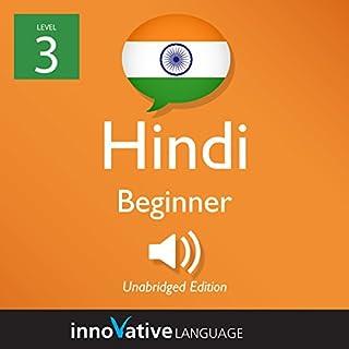 Learn Hindi - Level 3: Beginner Hindi cover art